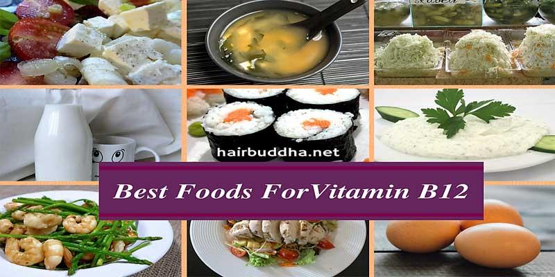مواد غذایی دارای ویتامین B12