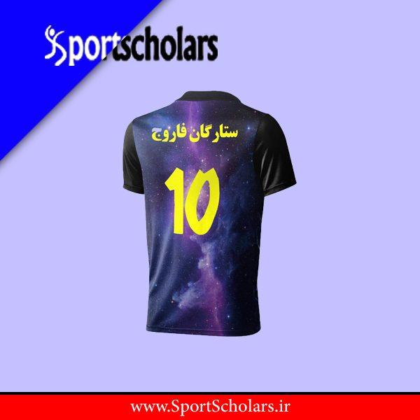 پیراهن ورزشی مدل EL 45